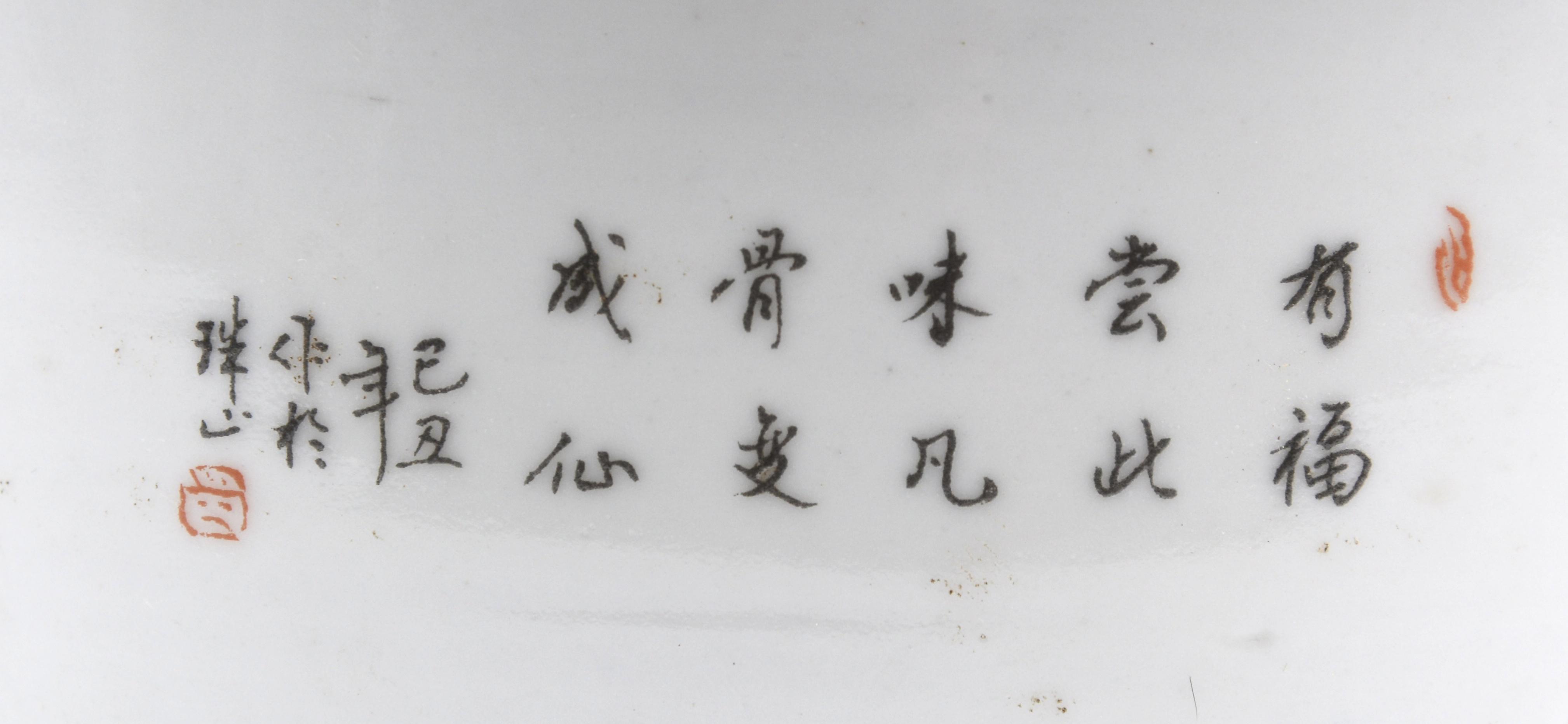 Chinees Porselein Merktekens Japans Porselein.Een Kleine Cachepot Van Chinees Porselein Met Een