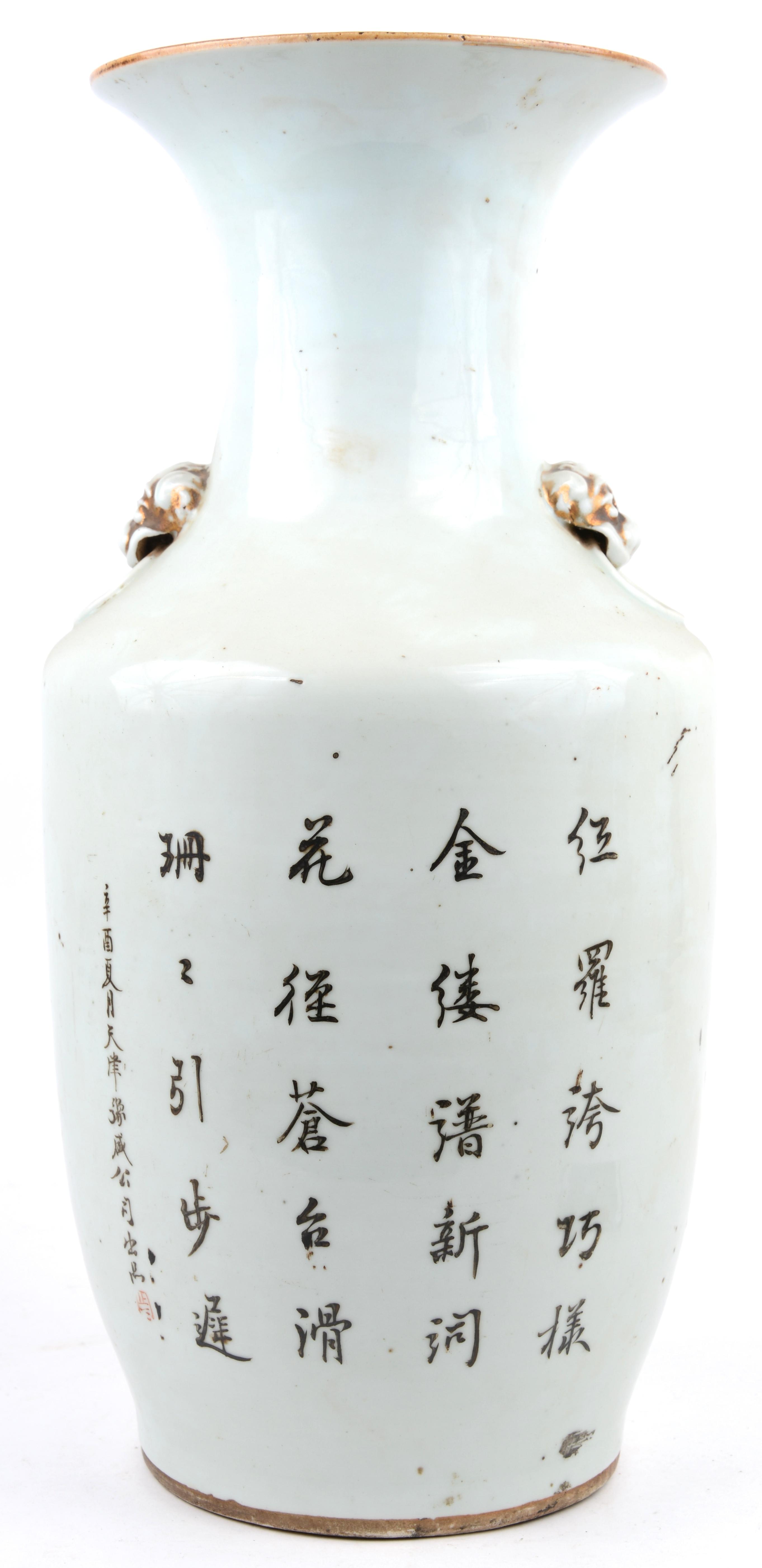 Chinees Porselein Merktekens.Een Lot Van Drie Verschillende Vazen Van Chinees Porselein