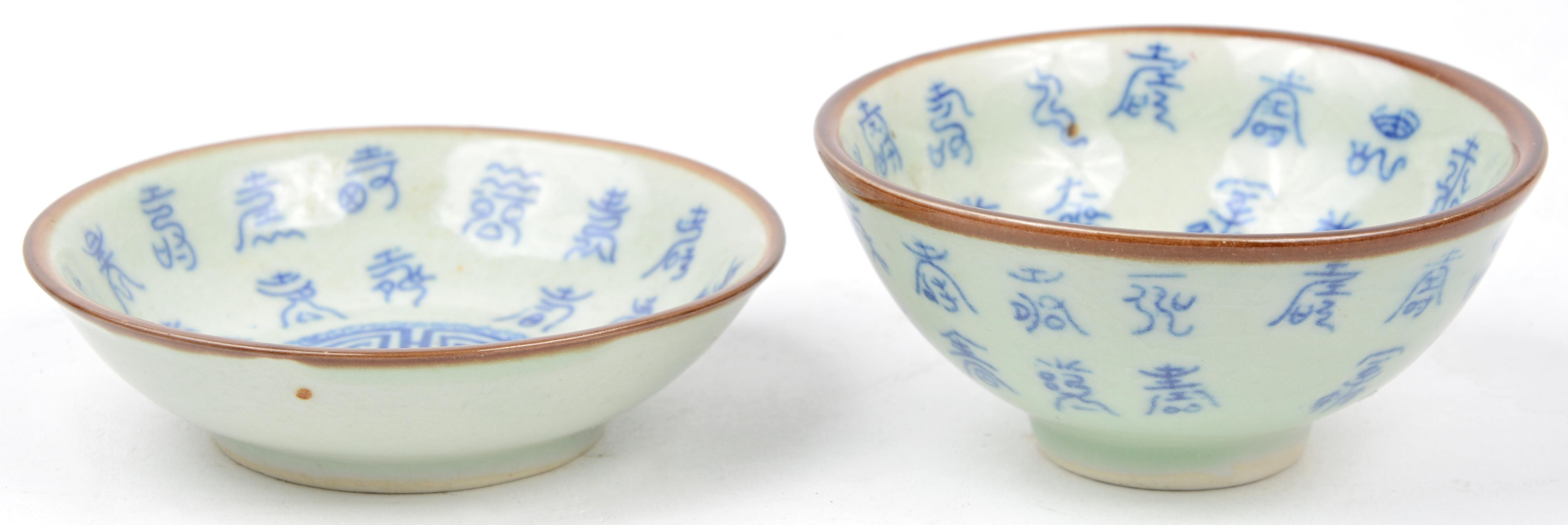 Chinees Porselein Merktekens Japans Porselein.Een Kommetje Met Schoteltje Van Chinees Porselein Met Een Blauw