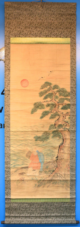 Een handgeschilderde Chinese scroll met een voorstelling van twee oude mannen bij een meer. Inkt op papier.