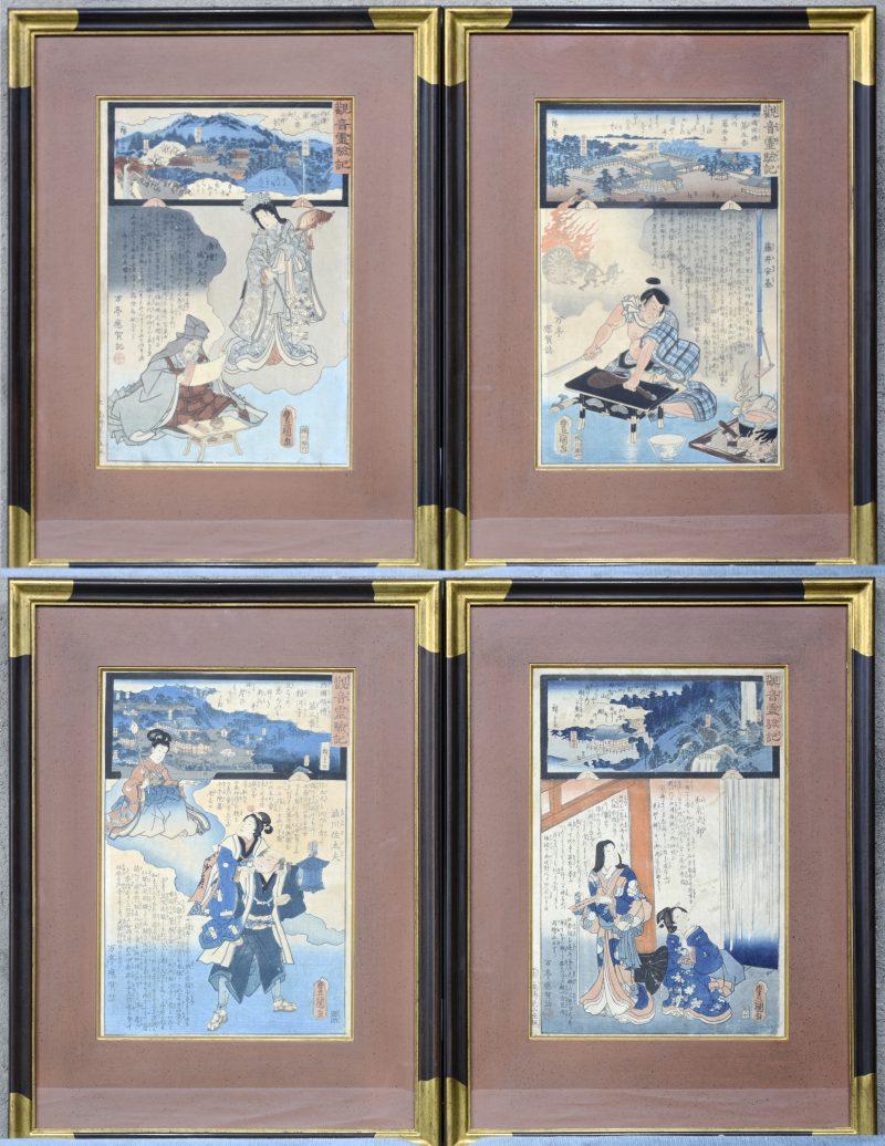 """Vier ingekleurde Japanse houtsnedes uit de reeks """"The Saigoku Pilgrimage Route"""". Gesigneerd in de plaat."""