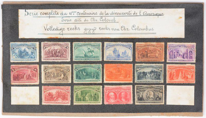 """U.S. Postage 1893. 400 jaar Ontdekking van Amerika. Volledige """"Christoffel Columbus""""-serie van 16 postzegels. Niet ontwaard. Geen gom, scharnieren, gebreken o.m. geen tanden onderaan 6 ct, linkerbovenhoek gescheurd 4 $, verkleuringen, matig gecentreerd."""