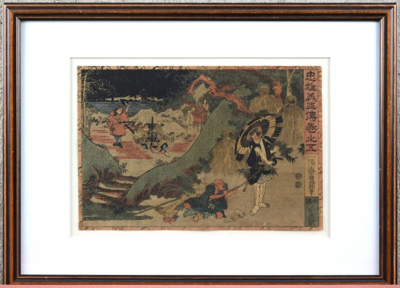 """""""Scène uit 47 Ronin Kanadehon Chusingura act 5"""". Een Japanse houtsnede. Gesigneerd. 1847 - 1850."""