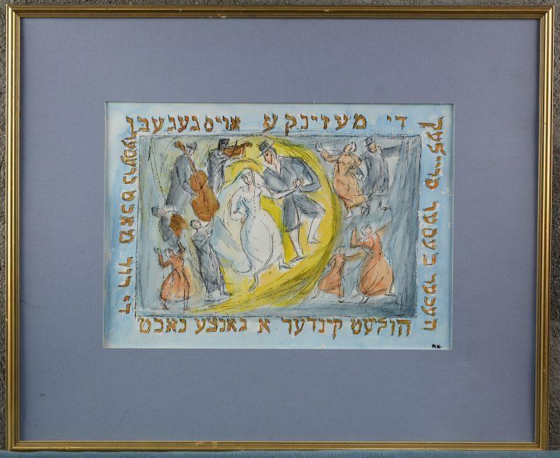 """""""Joodse bruiloft"""". Gemengde techniek. Gemonogrammeerd MK."""