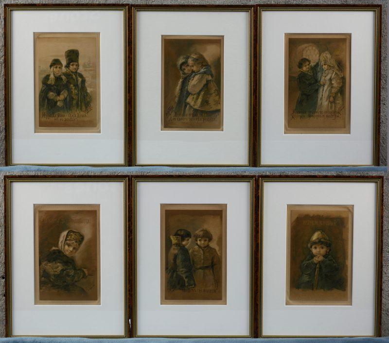 Een reeks van zes Russische lithografieën met betrekking tot een huwelijksceremonie.
